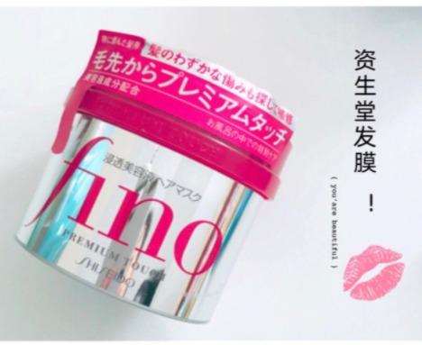 Yami亚米精选Shiseido、KAO花王等 发膜、面膜 满49美元立减10美元!