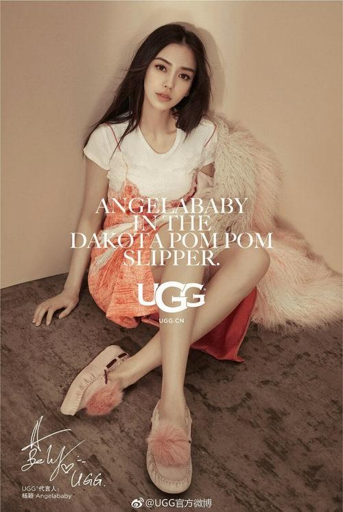 Angelababy同款!UGG Dakota Pom-Pom毛毛球乐福鞋 84.37加元,原价 150加元