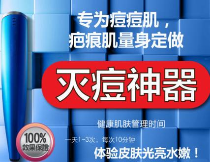 Yami亚米限时抢购!精选美容护肤品、零食 4.5折起特卖!