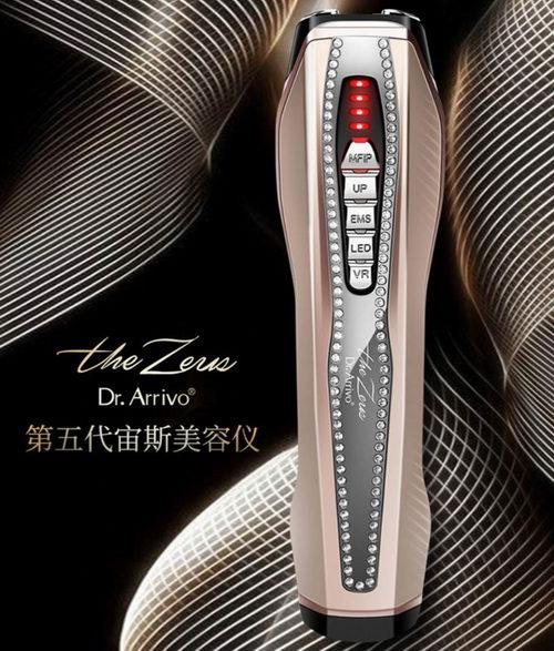 美容仪界的爱马仕!DR.ARRIVO 第五代宙斯带钻美容仪+ 小金瓶精华+机架 1238美元(1550美元),入张雨绮同款!