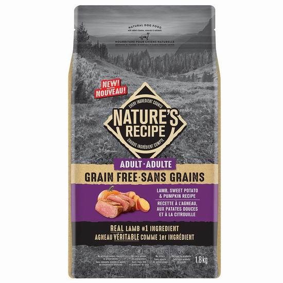历史最低价!Nature's Recipe 无谷物 羊肉红薯南瓜配方 成犬狗粮(1.8公斤) 13.98加元!