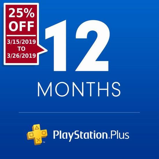 限时闪购!PlayStation Plus 1年会员服务7.5折 52.46加元!