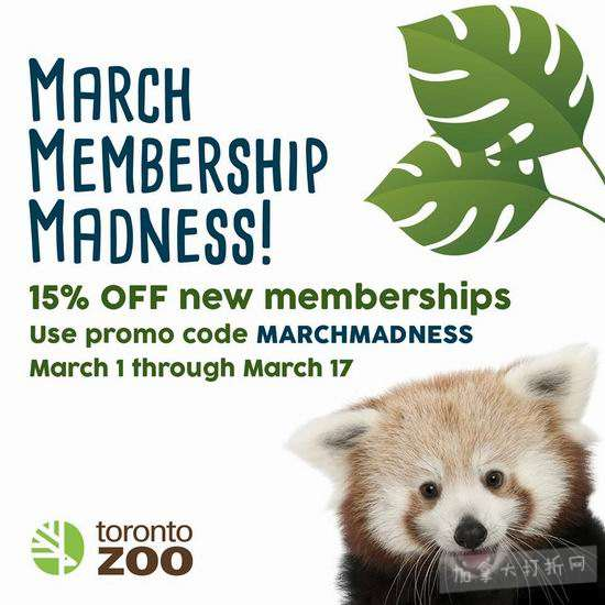 Toronto Zoo 多伦多动物园 年票限时8.5折!