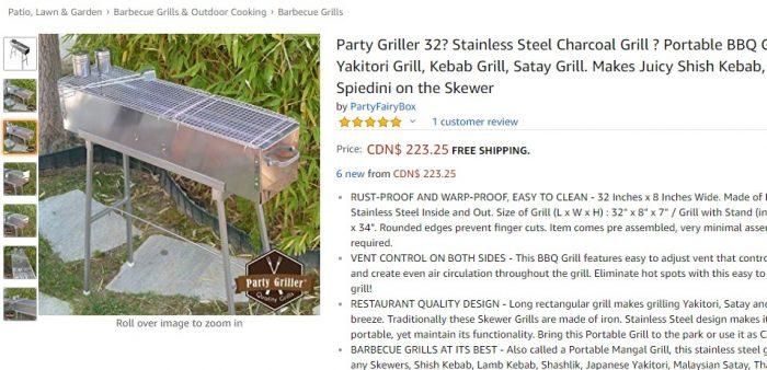 独家:烤串神器!VESTA 便携不锈钢 中式碳烧BBQ烧烤炉 59.99加元!内附羊肉串烤制攻略!