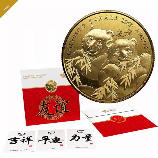 新品上市!2019 Pandas 加中友谊 大熊猫 纯银镀金纪念币 39.95加元!