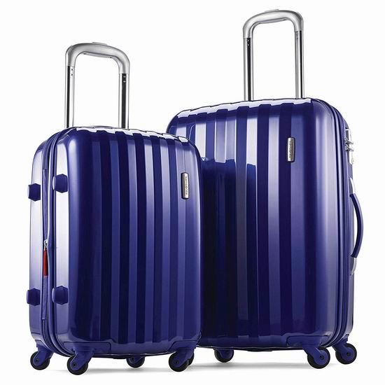 近史低价!Samsonite 新秀丽 Prism 全PC 高颜值 硬壳拉杆行李箱(20/24寸)2件套 162.22加元包邮!