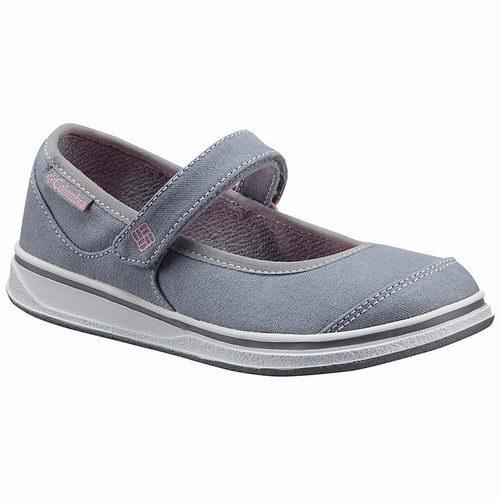 Columbia 精选儿童服饰、运动鞋 4.7折起特卖!内有单品推荐!