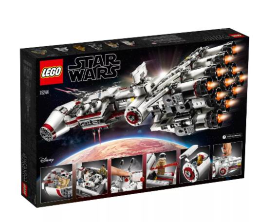 新品:Lego 乐高 75244 星球大战系列 坦地夫四号飞船 5月4日上市