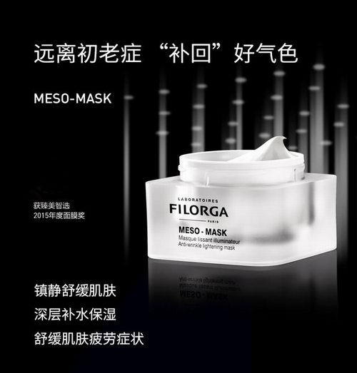 补货速抢!Filorga 菲洛嘉顶级抗皱美容护肤品  满送20倍积分+部分款额外再送12加元积分(最高变相5.4折)!入十全大补面膜、逆时光眼霜!