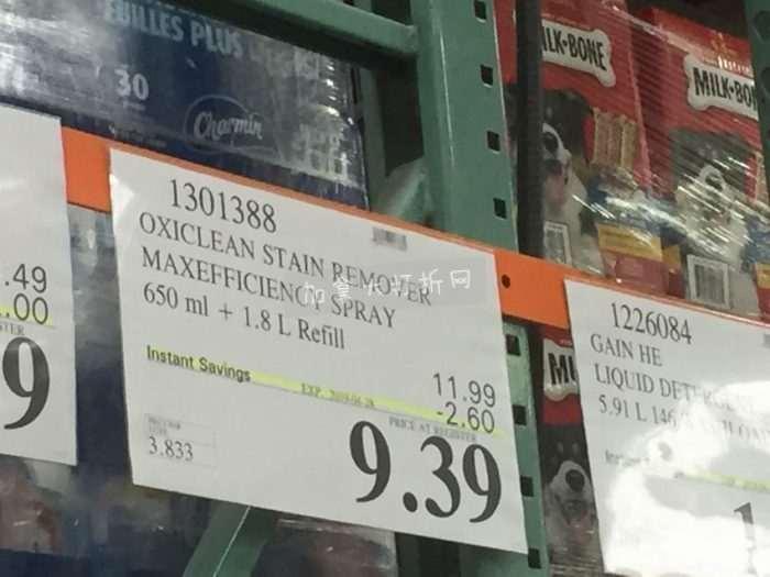 独家!【加西版】Costco店内实拍,有效期至4月21日!Apple Store礼卡.99、Fila板鞋.97、Olay大红瓶.99、衣橱整理架.97、可乐.59!