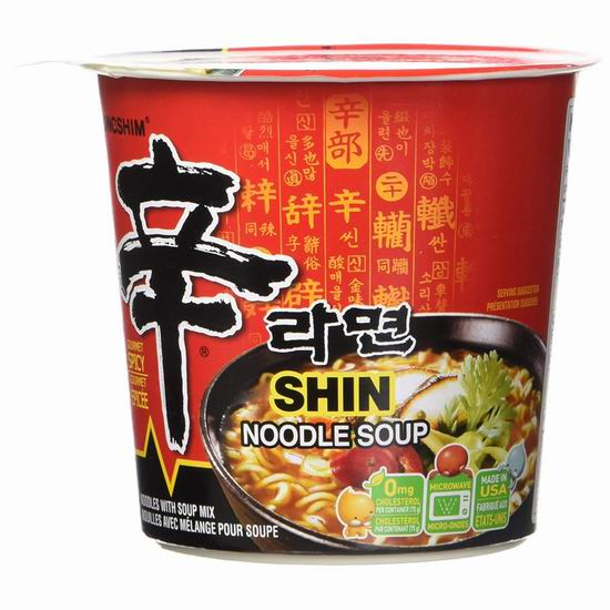 历史新低!Nongshim 韩国农心 NS27060S Shin 方便面(6杯)5.1折 5.28加元!