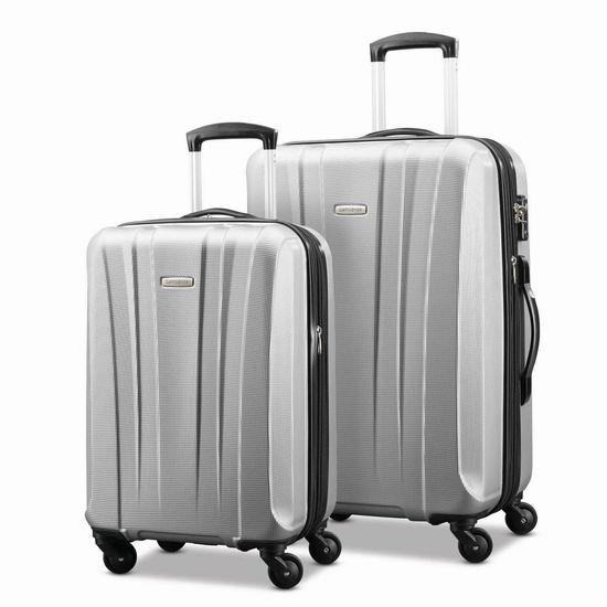 Samsonite 新秀丽 Pulse DLX 20/24寸 轻质硬壳拉杆行李箱2件套2.9折 159.71加元包邮!2色可选!