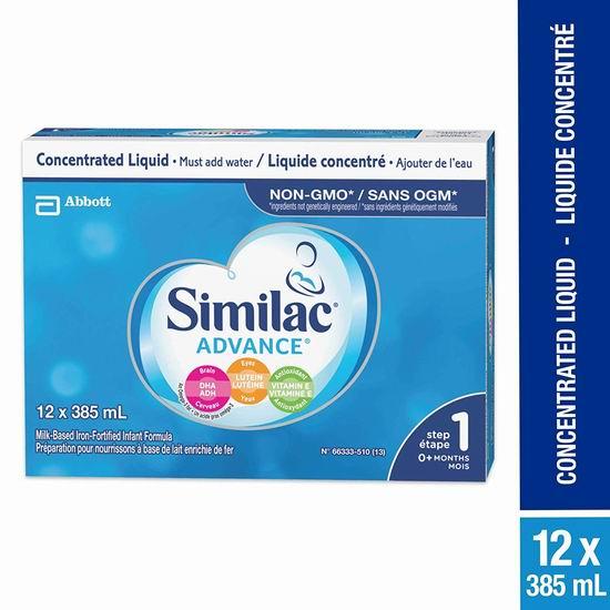 历史新低!Similac 1段 omega-3 and omega-6非转基因 婴儿配方液态奶(12 x 385ml) 39.98加元包邮!