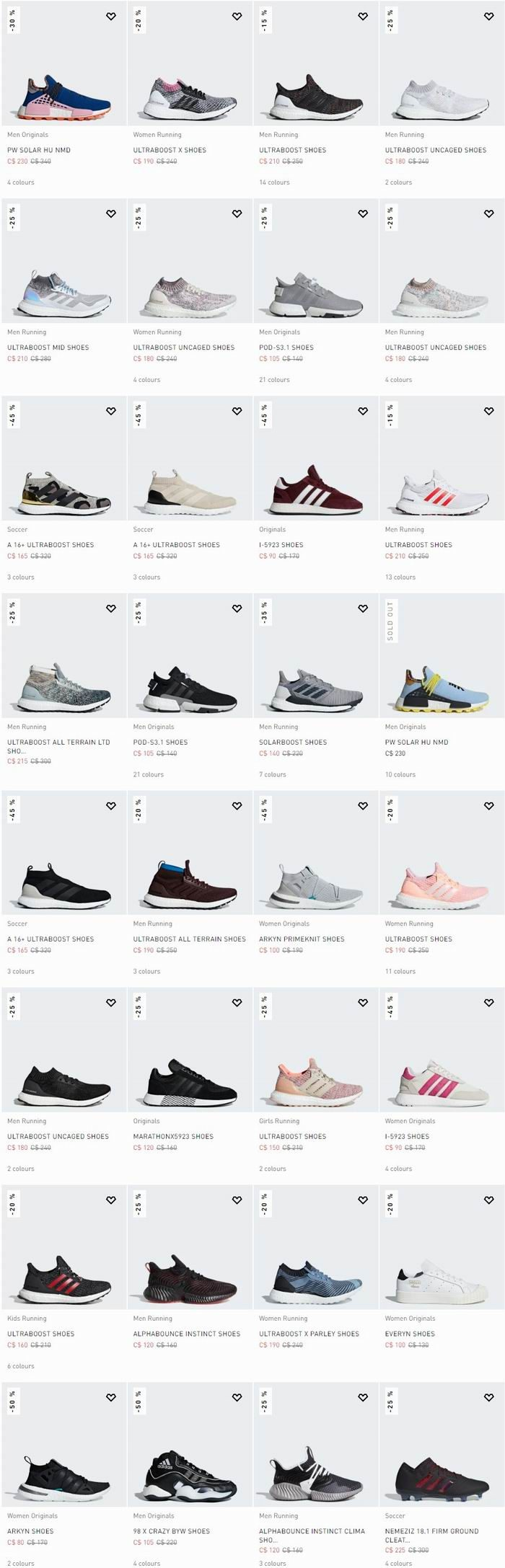 Adidas长周末大促!精选运动鞋、运动服饰等3折起+购3件以上额外6.7折!收NMD、ULTRABOOST潮鞋、老爹鞋!