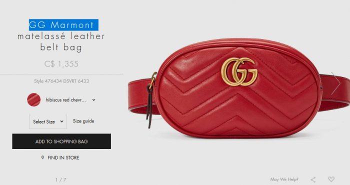 时髦大逆袭!Gucci GG Marmont 2.0腰包 990加元,官网价 1335加元,包邮
