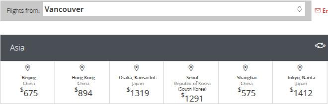 Air Canada 加航 飞往中国及亚洲航线机票限时特惠,低至575加元!