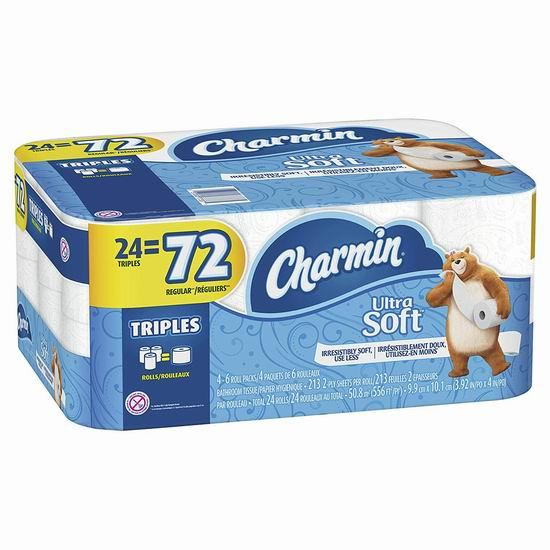 历史新低!Charmin Ultra Soft 超软双层卫生纸24卷装 15.71加元包邮!