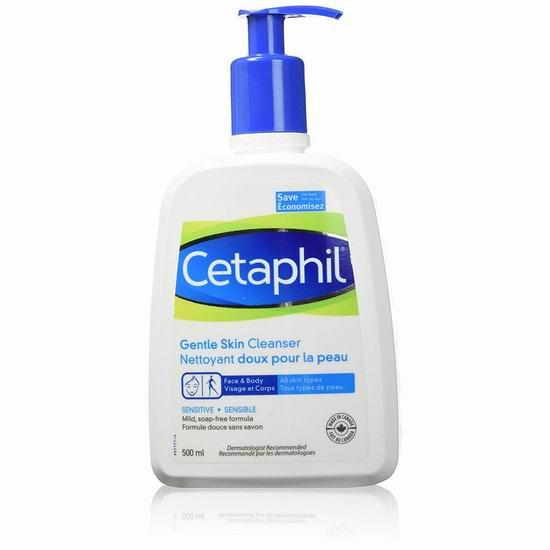好用到哭!Cetaphil 丝塔芙 温和型洗面奶(500ml) 11.4加元!