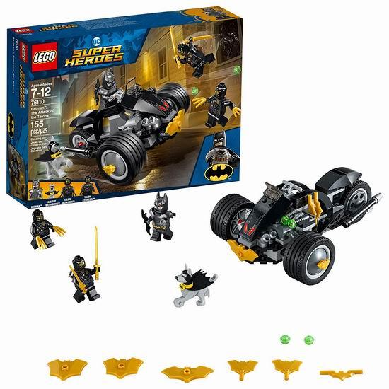 历史新低!Lego 乐高 76110 蝙蝠侠大战利爪军团(155pcs)5.6折 14加元!