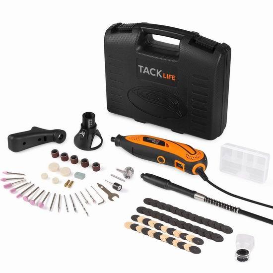 Tacklife RTD35ACL 变速电磨工具套装 36.52加元限量特卖并包邮!