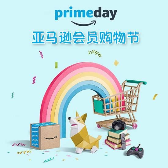 中奖名单公布!亚马逊Prime Day会员购物节单品汇总!留言抽送$300礼卡!
