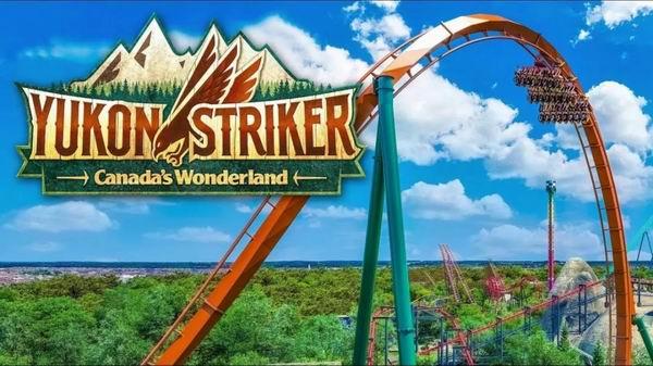 Canada's Wonderland 加拿大奇幻乐园 单日门票+无限畅饮 立省26加元!仅限今日!