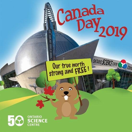 Ontario Science Centre 安省科技馆 7月1日,前500名游客免费入场!