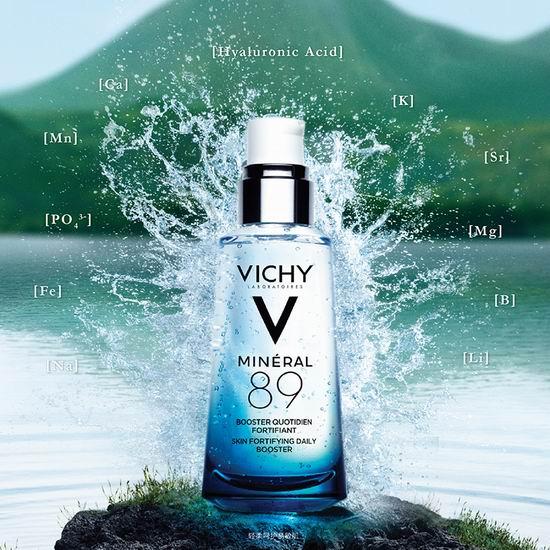 Vichy 薇姿官网大促,全场无门槛8折!入89号肌底液、超值装!