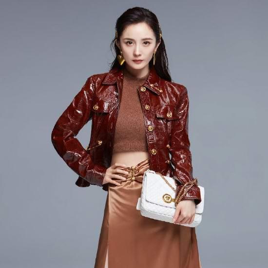 手慢变价!精选多款 Versace 范思哲 手袋、钱包、腰带、潮服、首饰等6.7折起!抢杨幂同款美包!