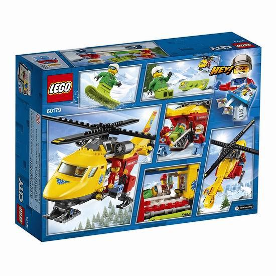 历史新低!LEGO 乐高 60179 城市系列 急救直升机(190pcs)6.7折 16.86加元!