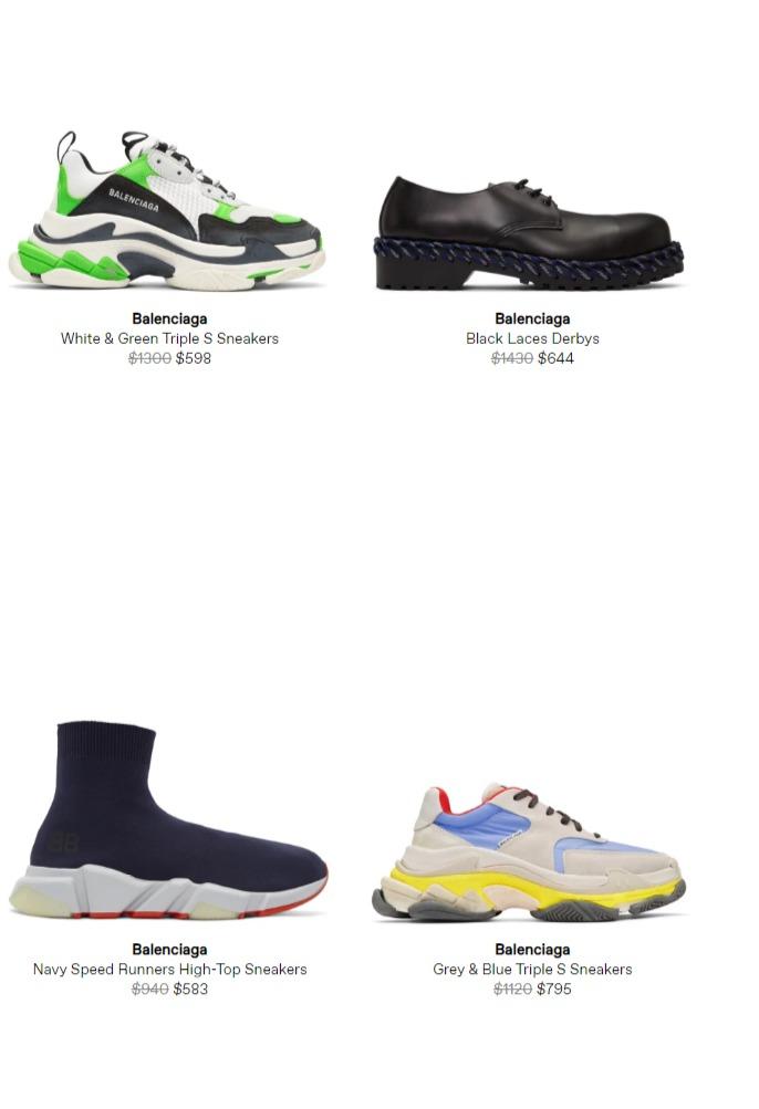 最后机会!Balenciaga 巴黎世家 Triple S老爹鞋始祖 3.3折 507加元起特卖!