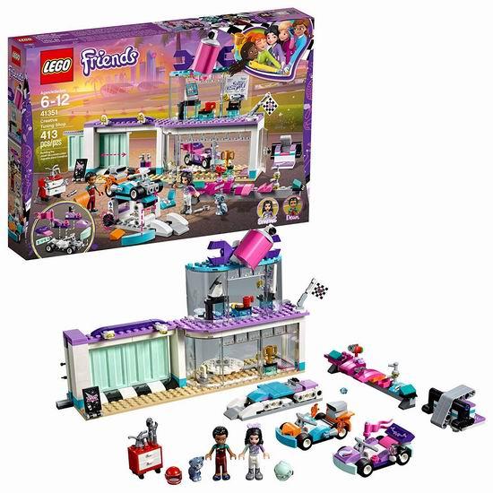 历史新低!LEGO 乐高 41351 好朋友系列 创意改装工坊(413pcs)5.6折 27.97加元!