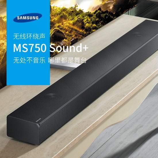 金盒头条:历史最低价!Samsung 三星 HW-MS750 Sound+ 无线环绕声 家庭影院 杜比回音壁/电视音响4折 398加元包邮!