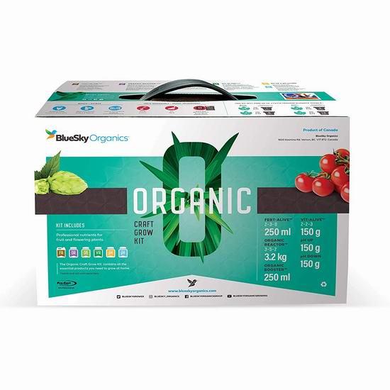 金盒头条:BlueSky Organics Organic Craft 有机作物栽培营养剂套装5.2折 104.49加元包邮!