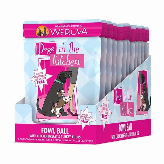 超级白菜!Dogs in the Kitchen Fowl Ball 狗食(2.8盎司x12袋)0.5折 1.89加元清仓!