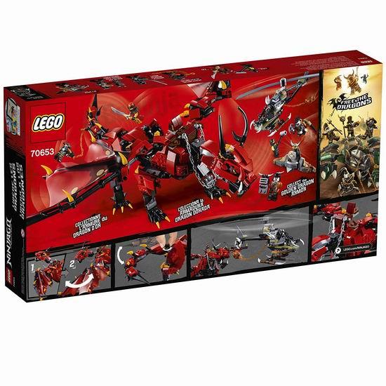 历史最低价!LEGO 乐高 70653 幻影忍者 烈焰谍影神龙(882pcs)5.4折 49加元包邮!