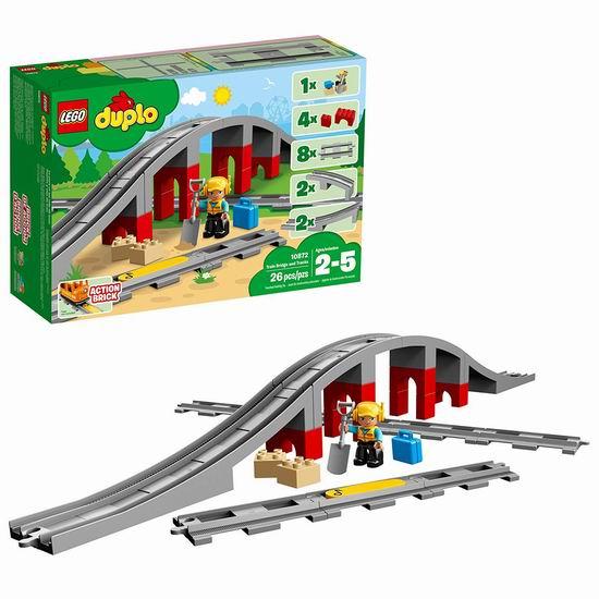 历史新低!LEGO 乐高 10872 DUPLO 火车桥梁与轨道6.3折 19加元!