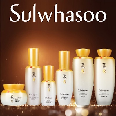 韩国 Sulwhasoo 雪花秀顶级护肤护肤品 全场8折!小仙女们必入雪花秀草药睡眠面膜!