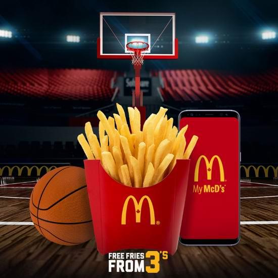 McDonald's 麦当劳 11月14日送薯条!魁省除外!