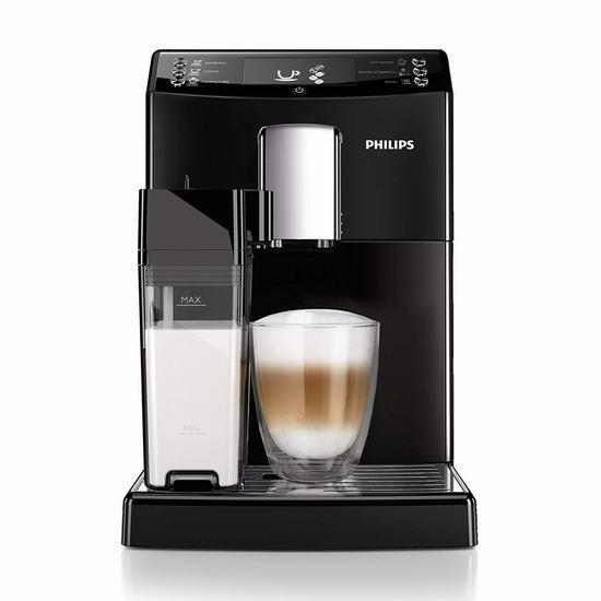历史新低!Philips 飞利浦 EP3360/14 超级全自动 智能意式咖啡机 699.99加元包邮!