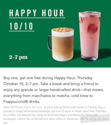 Starbucks 星巴克 Happy Hour,Frappuccino 星冰乐及手工咖啡 买一送一!仅限今日下午2点后!