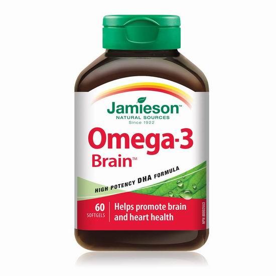 历史新低!Jamieson 健美生 Omega-3 Brain 益脑鱼油DHA(60粒) 9.97加元!