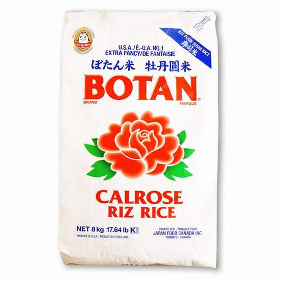 Botan JFC1080 特选 牡丹圆米/寿司米(17.64磅)17.97加元!