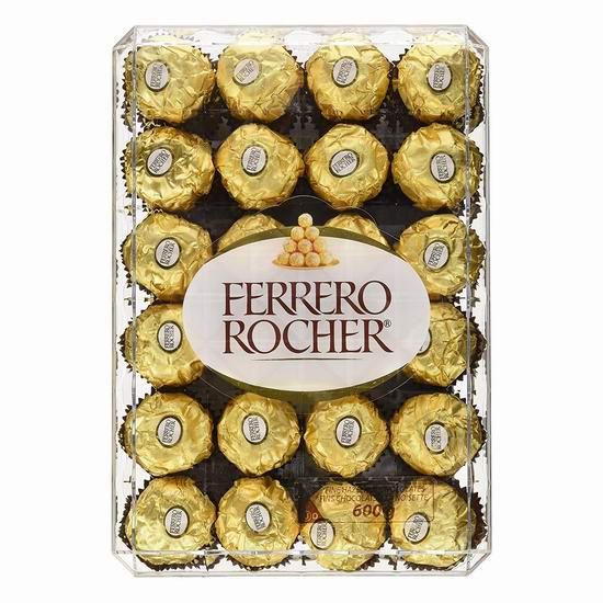 Ferrero Rocher 费列罗 钻石礼盒装巧克力(48粒) 13.99加元!