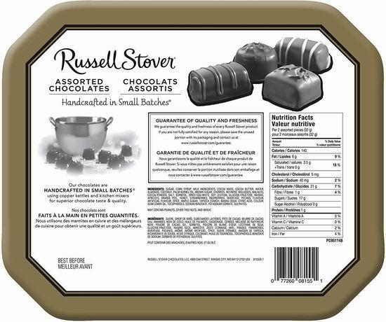 金盒头条:历史新低!Russell Stover 精美圣诞礼盒装(混合口味,284克) 8.79加元!
