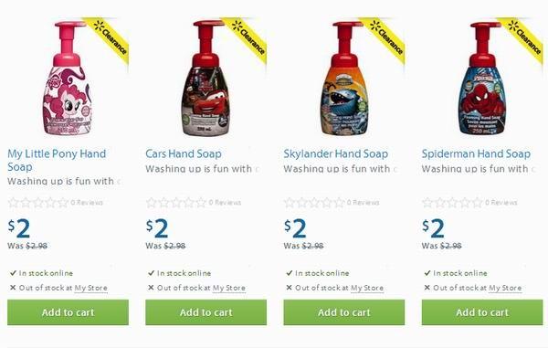 儿童洗手液250ml 2元