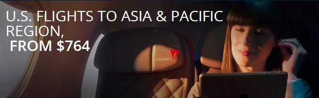 美国达美航空Delta机票亚太航线秋季特卖,多伦多到上海往返866元起,到北京938元起