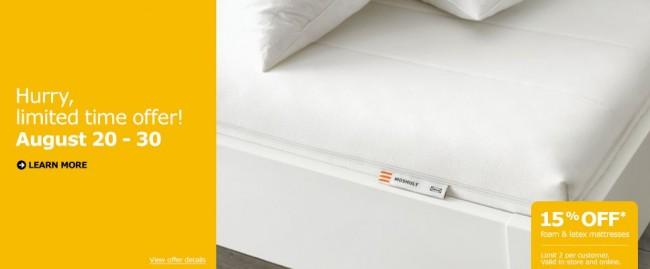 Ikea 床垫8.5折限时特卖,8月30日截止