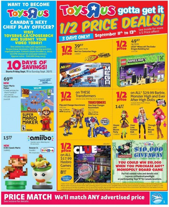 Toys R Us & Babies R Us本周(2015.9.11-2015.9.20)打折海报