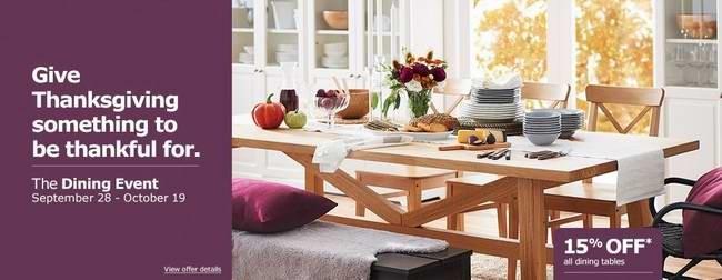 9月28日-10月19日IKEA所有餐桌8.5折特卖